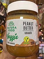 Арахисовое масло Veggie Smooth