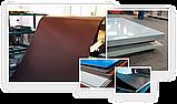 Гладкий лист с полимерным покрытием RAL 8017 0,45 мм . Глянец, фото 9
