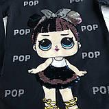 Платье для девочки Breeze Лол 12. Размеры 104 см, 110 см, 116 см, 122 см, 128 см, фото 2
