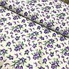 Ситец с фиолетовыми цветочками на белом фоне, ширина 95 см