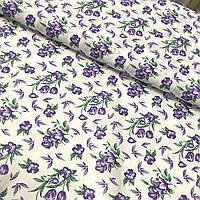 Ситец с фиолетовыми цветочками на белом фоне, ширина 95 см, фото 1