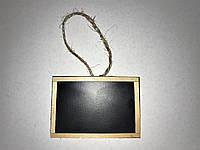 Табличка меловая навесная. 10х10 см. Деревянная рамка. На веревке. Крафт. Грифельная.