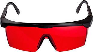 Очки усиливающие яркость лазера Bosch (красные) (1608M0005B)