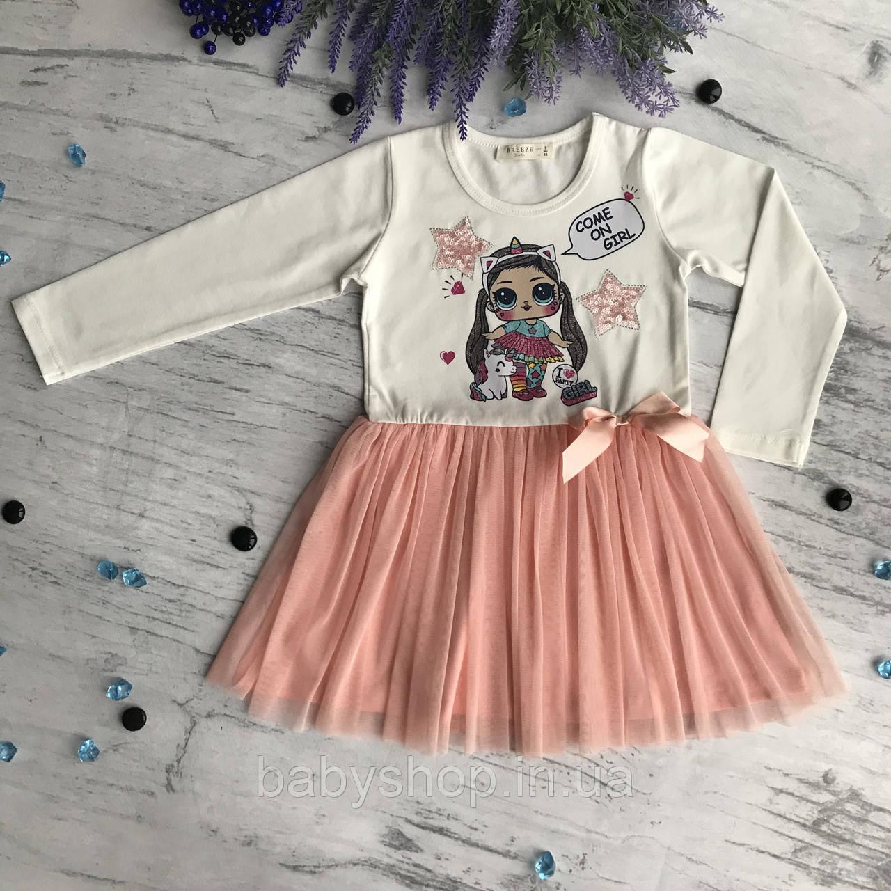 Платье на девочку Breeze Лол 15. Размеры  104 см, 110 см