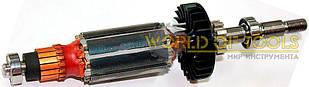Ротор для Dremel 4000 (2610004557)