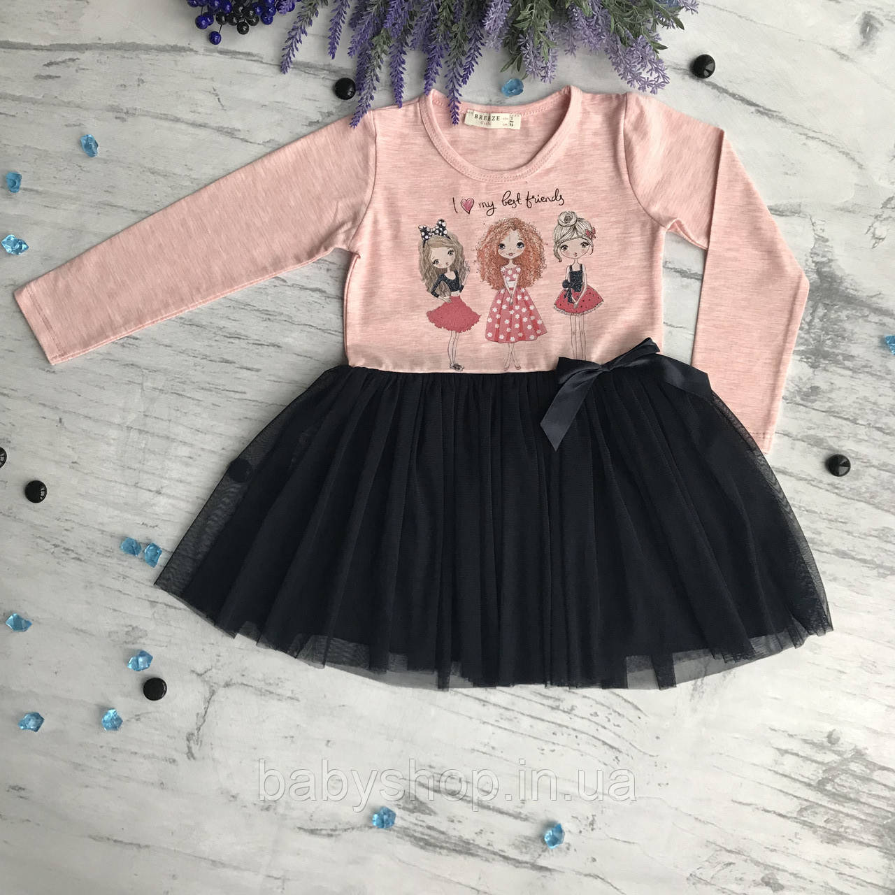 Платье на девочку Breeze 1/36. Размеры 98 см, 104 см, 110 см,116 см,
