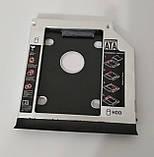 Dell Optibay c пластиковой заглушкой и замком 9.5мм для E6530, E6520, E6430, E6430S, E6420, E6320, E6330, фото 2