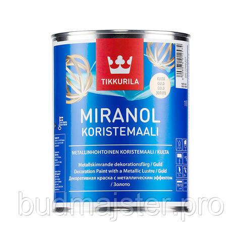 Емаль Tikkurila декоративна Міранол, золото,1 л