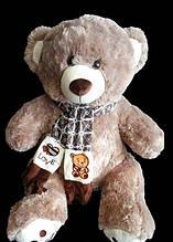 На 8 березня подарунок дівчині Ведмедик 68 см м'яка іграшка ведмедик в шарфі