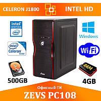 Недорогой Cовременный Офисный ПК  ZEVS PC108 2 ядра 500GB + 4GB RAM