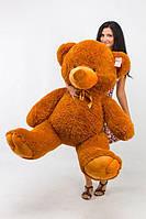 Большой плюшевый медведь Томми коричневый  (150 см)
