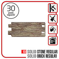 Цокольний сайдинг. Фасадна панель VOX Solid Stone UMBRIA 1,0х0,42 м