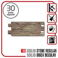 Цокольный сайдинг. Фасадная панель VOX Solid Stone UMBRIA 1,0х0,42 м