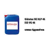 HLP 46 (ISO VG 46) олива гідравлічна (20 л)