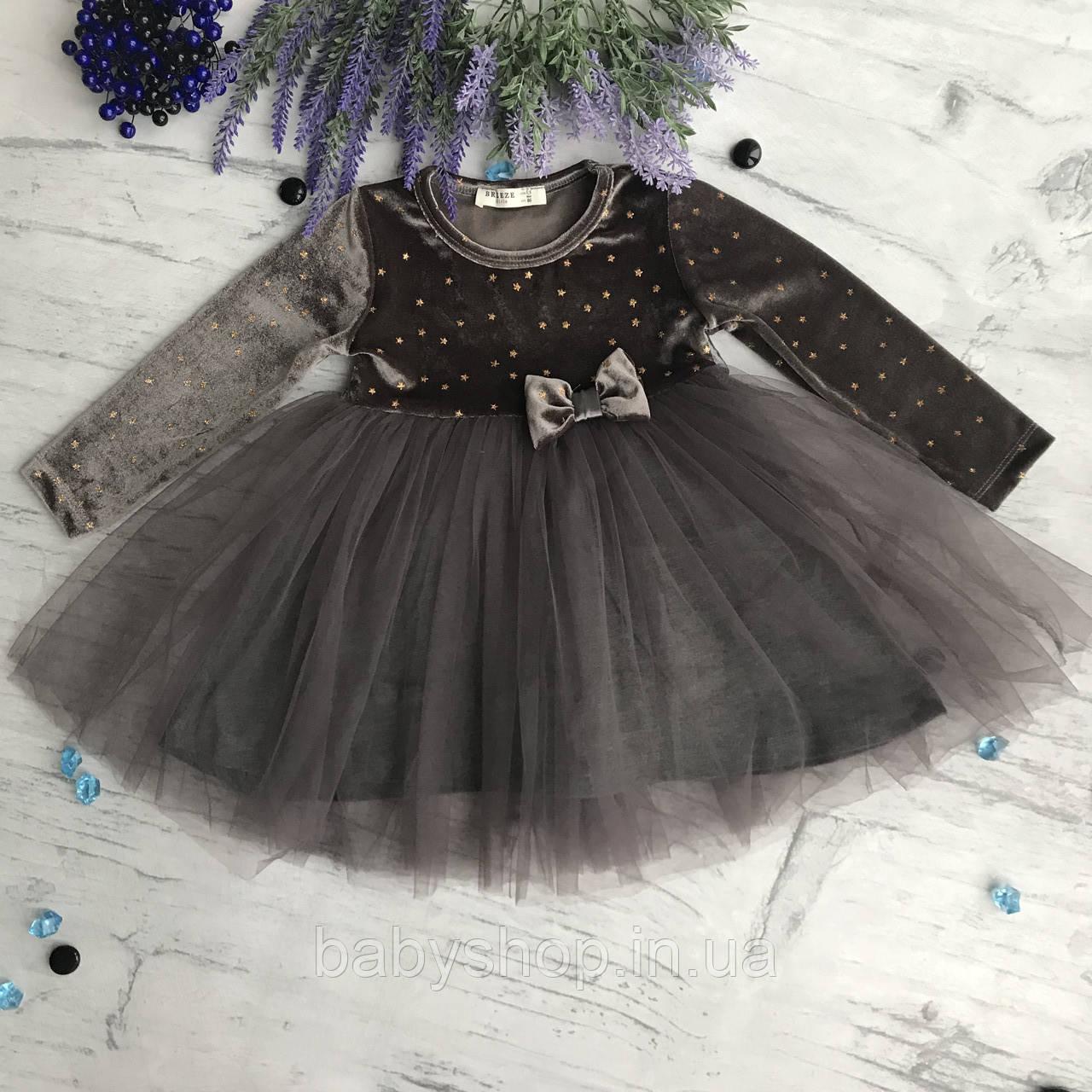 Платье на у девочку Breeze 22. Размер  92 см, 98 см