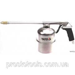 Пистолет для распыления жидкостей Yato  YT-2374