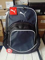 Оригинальный рюкзак puma привезён из сша