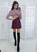 Комплект: Бордовая мини-юбка на пуговицах и гольф цвета лаванды из трикотаж -рубчика