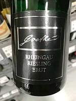 Белое вино игристое  Rheingau Riesling Brut Goethe