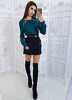 Комплект: Кашемировая черная юбка и бирюзовый джемпер из крупной вязки с молниями