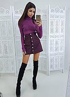 Комплект: Мини-юбка на пуговицах и сиреневый гольф из трикотаж -рубчика