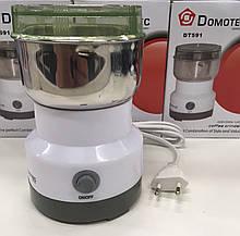 Кофемолка DOMATEC DT-591