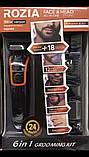 Машинка для стрижки волос+Бритва Триммер 6 in 1 HQ-5100 (40), фото 2