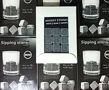 Камені для віскі Whiskey Stones-2 ART 5512 (42 шт/ящ)
