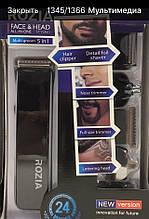 Машинка для стрижки волосся+Бритва Тример 5 in 1 HQ-5300 (40)