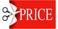 Мануал пользователя. Как легко изменить цены на сайте Prom.ua