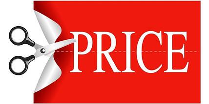 Мануал користувача. Як легко змінити ціни на сайті Prom.ua