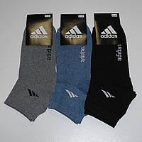 Мужские носки Adidas - 7.00 грн./пара (темное ассорти)