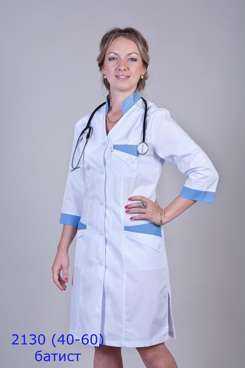 Жіночий медичний білий халат на гудзиках, рукава 3/4, батист, 40-60