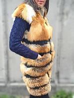 Жилет меховой из лисы.