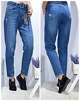 Джинсы бренд оптом в категории джинсы женские в Украине. Сравнить ... 9a2e93927bcd2