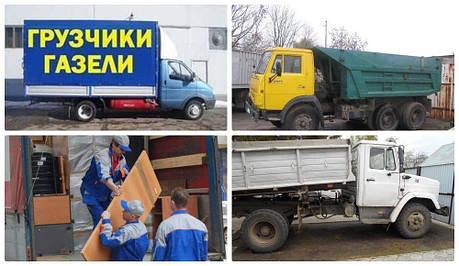 Вывоз строительного мусора, демонтаж в городе Тернополь  и Тернопольской области, фото 2