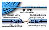 Одножильный нагревательный кабель Nexans TXLP/1R 2600/17 (15,6-23,4 м2), фото 4