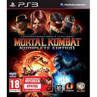 Игра Mortal Kombat. Komplete Edition (русская документация) PS3