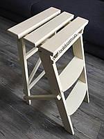 Деревянная стремянка - стул WHITE 3 ступени