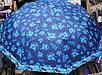 Зонт женский полуавтомат (  в расцветках ), фото 3