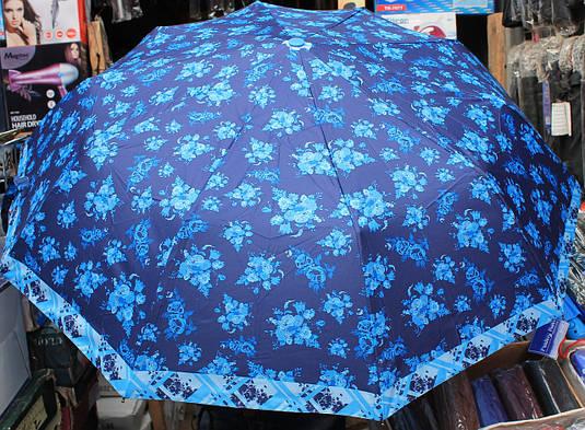 Зонт женский полуавтомат (  в расцветках )