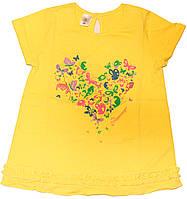 Платье летнее желтое для девочки, рост 86 см, ТМ Фламинго