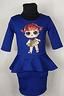 Платье с баской для девочек Виола р.122-140 электрик