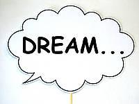 "Табличка ""Dream"" | (47) Размер 30х20 см"