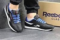 Кроссовки Reebok черно-белые с голубым 3865 (кросовки рибок рібок кроси  взуття спортивне обувь 79d2546405660