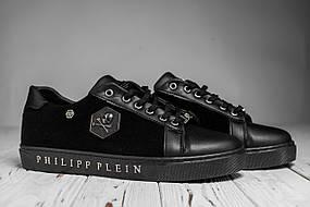 Мужские кроссовки Philipp Plein, Реплика