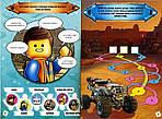 LEGO Movie. Бронебро (+ эксклюзивная мини-фигурка), фото 3