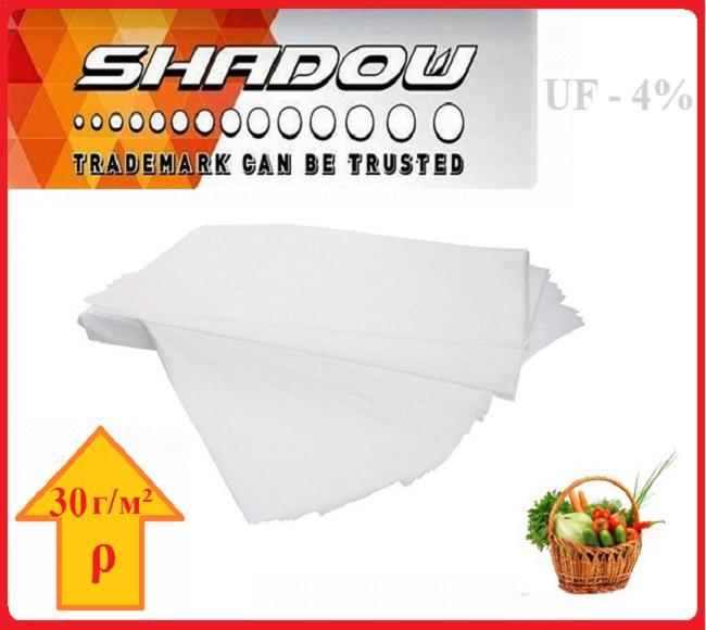 "Агроволокно на метраж 4%, Р-30 г/м²,ширина 3,2, длина отреза 5 м.""Shadow"" (белое)"