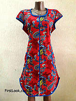 Халат женский трикотажный ,летний  размер(с 50 по 60)