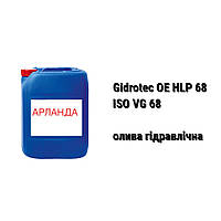 HLP 68 (ISO VG 68) олива гідравлічна (20 л)